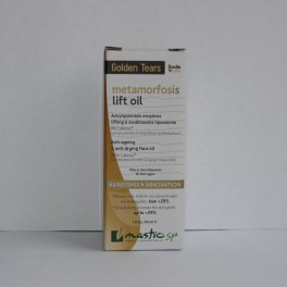 Масло для лица Metamorfosis Lift Oil, Mastic Spa, 30 мл.