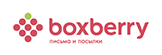 Доставка в Boxberry